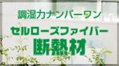 http://www.yoshimizu-s.jp/
